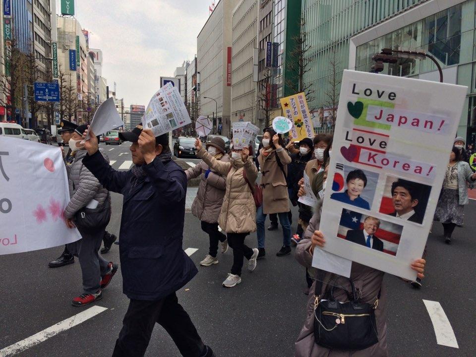 アジアの自由を守る日韓会